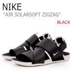 ショッピングナイキ サンダル ナイキ サンダル NIKE メンズ エア ソーラーソフト ジグザグ AIR SOLARSOFT ZIGZAG BLACK ブラック 579912-001 シューズ