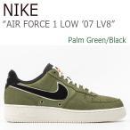 ショッピングAIR NIKE AIR FORCE 1 LOW 07 LV8 Palm Green Black ナイキ エア フォース 1 718152-308 シューズ