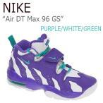 ショッピングNIKE NIKE Air DT Max 96 GS Purple Venom White Turbo Green ナイキ エアーDTマックス 616502-501 シューズ