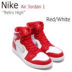 ショッピングNIKE NIKE Air Jordan 1 Retro High Red White 332550-602 ナイキ ジョーダン シューズ スニーカー