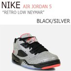 NIKE Air Jordan 5 Retro Low GS Neymar Black Silver 846316-025 ジョーダン ナイキ ネイマール シューズ スニーカー