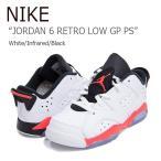 ショッピングNIKE NIKE JORDAN 6 RETRO LOW GP PS White Infrared Black ナイキ ジョーダン6 キッズ 768882-123 スニーカー シューズ