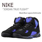 NIKE JORDAN TRUE FLIGHT Black Blue Lagoon Anthracite ナイキ ジョーダン 342964-040 スニーカー シューズ
