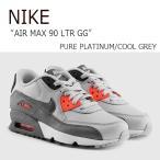 ショッピングNIKE NIKE AIR MAX 90 LTR GG PURE PLATINUM COOL GREY ナイキ エアマックス 833376-006 シューズ スニーカー