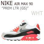 NIKE AIR MAX 90 GS PREM LTR クールグレー ホワイト プレミアム エアーマックス90 724879-100 シューズ  スニーカー