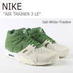 ショッピングNIKE NIKE NIKE AIR TRAINER 3 LE Sail White Treeline ナイキ エアトレーナー 815758-300 スニーカー シューズ