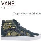 バンズ スニーカー VANS メンズ レディース Sk8-Hi Reissue スケートハイ リシュー (Tropic Havana) Dark Dlate トロピック ハバナ VN0A2XSBMQJ シューズ
