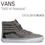 バンズ スニーカー VANS メンズ レディース Sk8-Hi Reissue スケートハイ リシュー EXCALIBUR BLACK エクスカリバー ブラック VN0004OKJRX シューズ