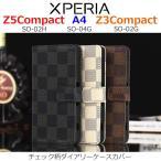 Xperia Z5 Compact Xperia A4 Xperia Z3 Compact ケース チェック柄 ダイアリー手帳型 ケース カバー for SO-02H SO-04G SO-02G エクスペリア スマホケース