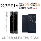 Xperia XZ Xperia X Compact ケース カバー スーパースリムTPUケース XperiaXZ SO-01J SOV34 Xperia XCompact SO-02J エクスペリアxz エクスペリアxコンパクト