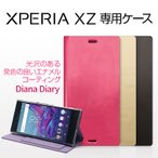 お取り寄せ Xperia XZ ケース カバー 手帳型 ZENUS Diana Diary ゼヌス ダイアナダイアリー エクスペリア エックスゼット SO-01J SOV34 601SO スマホケース