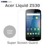 AcerLiquidZ530/液晶保護フィルム/DMM mobile/リキッドz530