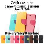 Zenfone 3 Deluxe 3 2 Laser 2 Selfie ケース カバー mercury FANCY DIARY 手帳型 ケース カバー ZS570KL ZE520KL ZE552KL ZE500KL ZE551ML ZD551KL