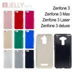 ZenFone3 ケース Zenfone 3 DELUXE カバー Zenfone 3 laser Zenfone3 MAX mercury METALi-JELLY 耐衝撃 ケース カバー ASUS
