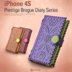 ショッピング4s IPHONE4S ケース ZENUS iPhone 4S プレステージ パンチング ダイアリー シリーズ