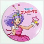 魔法の天使クリィミーマミ  魔法少女シリーズ缶バッジ/マミ アクセサリー