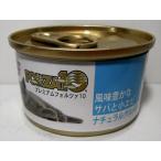 フォルツァティエチ(FORZA10)キャットフード ウェットフード ナチュラルグルメ缶 サバと小エビ75g