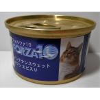 フォルツァティエチ(FORZA10)キャットフード 缶詰 ウェットフード イワシ&エビ85g