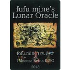 fufu mine's Lunar Oracle�ʥեեޥ��󥺡���ʡ������饯���