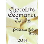 Chocolate Geomancy Cards�ʥ��祳�졼�ȡ������ޥ󥷡������ɡ�