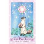 Cat Paw Tarot キャット パウ タロット