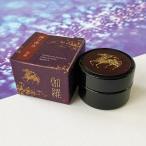 練り香水 伽羅の香り Japanese Solid Perfume プチギフト