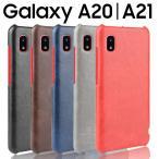 Galaxy A20 ケース SC-02M SCV46 GalaxyA20 背面 PUレザー スマホケース カバー ギャラクシー