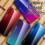 Galaxy Note10+ ケース plus Note10 背面ガラス TPU スマホケース