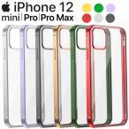 iPhone12 mini ケース Pro Max  シンプル おしゃれ スマホケース カバー