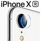 iPhone XR カメラフィルム iPhoneXR カメ�