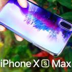 xs maxの画像