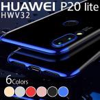 Huawei P20 Lite ケース HWV32 P20Lite シンプル おしゃれ スマホケース カバー P20ライト  Orancio  ブラック