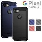 Orancio  Pixel 3a ケース 薄型 耐衝撃 カバー スマホケース ピクセル3a Google グーグル グレイ