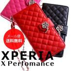 ショッピングキルティング (A)キルティングレザーが大人かわいい手帳型ケースXperia X Performance SO-04H SOV33 エクスペリア