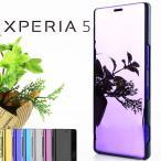 Xperia 5 ケース 手帳型 SO-01M SOV41 901SO ミラー 耐衝撃 ケース 手帳 エクスペリア5