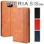 Xperia 8 ケース 8 Lite 手帳型 SOV42 革 合革 おしゃれ レトロ ケース 手帳 エクスペリア8