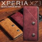 XPERIA XZ3 ケース SO-01L SOV39 801SO 手帳型 カバー クロム メッキ コンチョ エクスペリア 落ち着いた雰囲気 かっこいい おしゃれ 大人 A ブラック