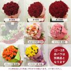 バラの花束 オーダーメイドプレゼント ギフトに(10本からお好みで)