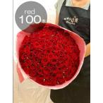 赤いバラの花束 オーダーメイドプレゼント ギフトに(10本からお好みで)