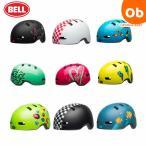 BELL(ベル) LIL RIPPER UCサイズ  (リルリッパー) 自転車 ヘルメット【送料無料 沖縄・一部地域を除く】