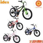 ides アイデス D-Bike Master / ディーバイクマスター(18インチ) 自転車 バランスバイク【ラッピング不可商品】
