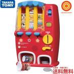 タカラトミー はじめて英語 ディズニー&ディズニー/ピクサーキャラクターズ あそんでおぼえる!自動販売機