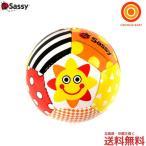 Sassy(サッシー) フットボール サンシャイン