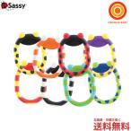 Sassy ラトル アニマル リンクス TYSA80648