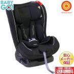 ショッピングORANGE BabyGo! チャイルドシート 0-7 ブラック 【ORANGE-BABY Signature】【ラッピング不可商品】