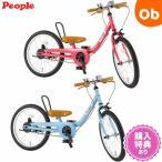 ピープル ケッターサイクル 18インチ 自転車【ラッピング不可商品】【送料無料 沖縄・一部地域を除く】