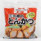 とんかつ 味の素 三元豚のとんかつ 810g 冷凍 コストコ トンカツ お弁当 豚かつ 豚カツ