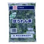 カット ほうれん草 1kg 台湾産  マルちゃん【冷凍】