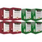 4箱セット(5L×4箱) 選べるワイン ハーディーズ  カベルネ・ソーヴィニヨン(赤) シャルドネ(白)箱 BOX コストコ