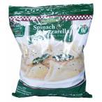 pasta prima ほうれん草とモッツァレラチーズのラビオリ 100%ナチュラル 1.59Kg 【冷凍食品】